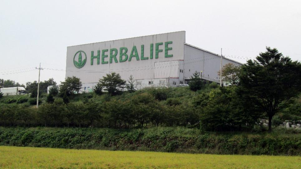 Herbalife factory facade in the USA
